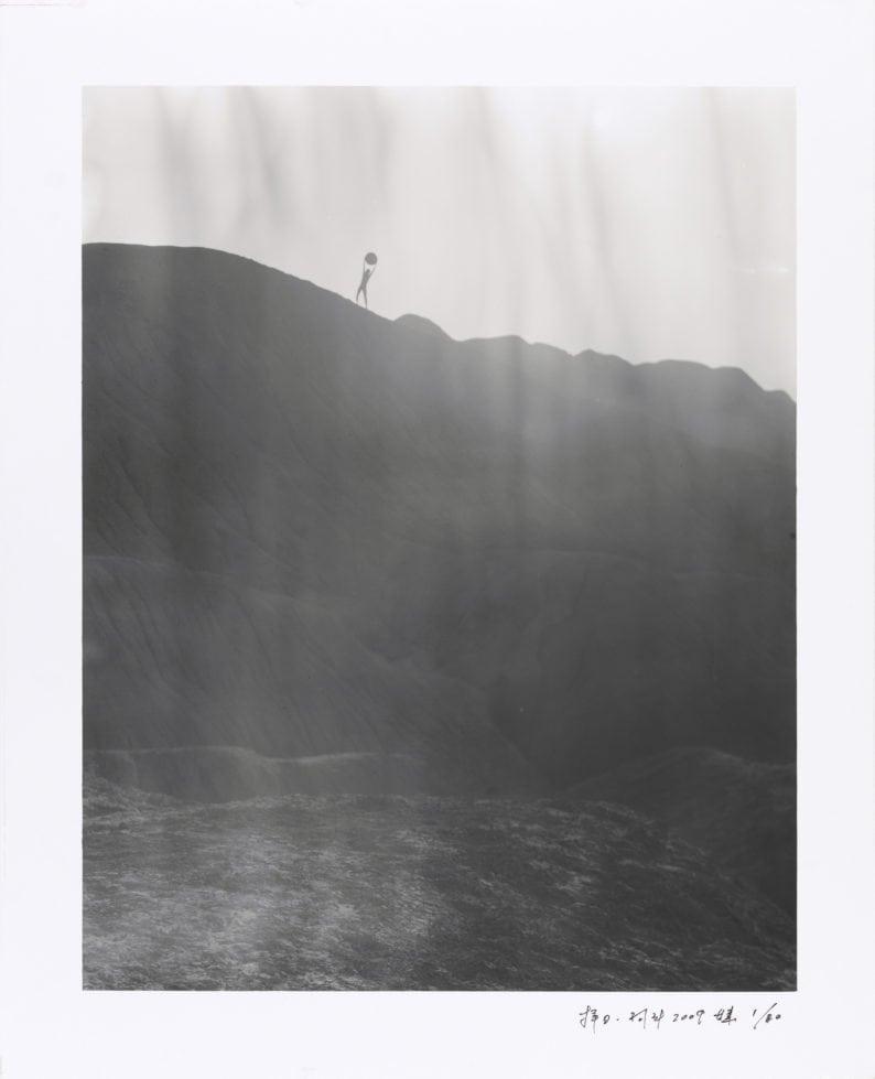 Adou, Choosing the Sun, Gansu - Adou series, 2009, Sammlung Alexander Tutsek-Stiftung © Adou, Foto N. Steglich, Alexander Tutsek-Stiftung