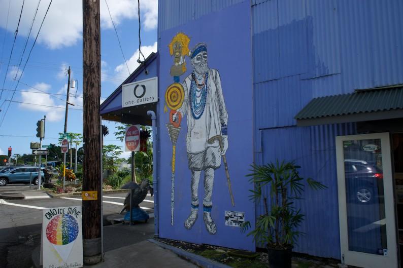 Big Island - Hilo - Kilauea Avenue (1)