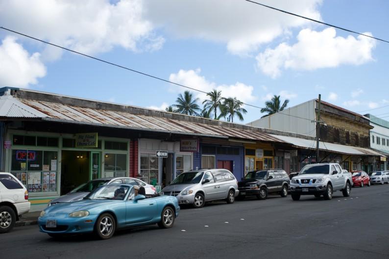 Big Island - Hilo - Kilauea Avenue