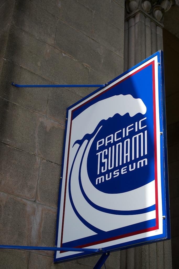 Big Island -Hilo-Pacific Tsunami Museum