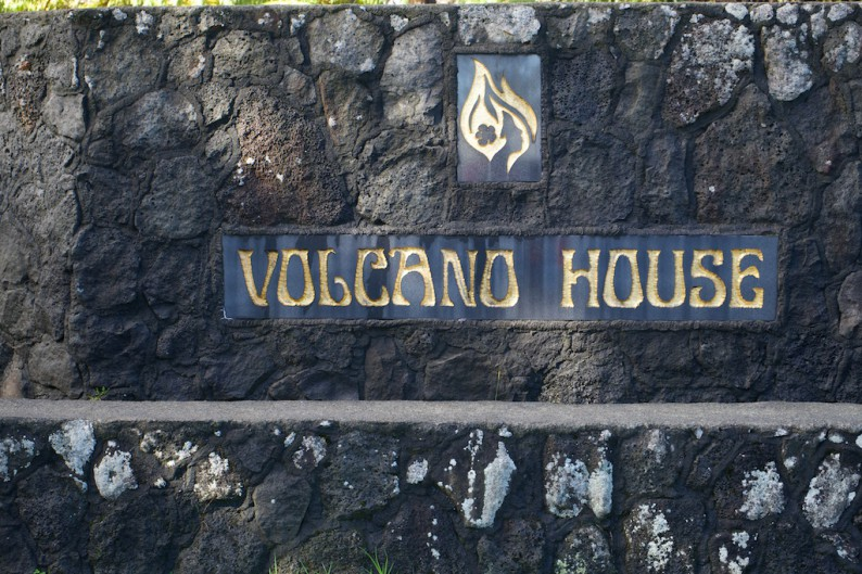 Big Island - Volcano NP - Volcano House